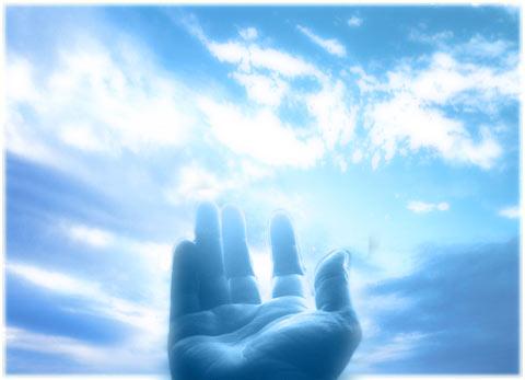 ثامن تم : دعا درحق همسایه