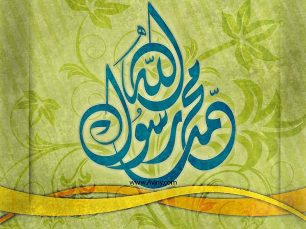 ثامن تم : ویژه نامه ولادت پیام آور خوبی ها حضرت محمد(ص)
