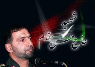 ثامن تم:پدر موشکی ایران