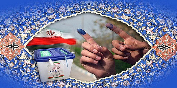 ثامن تم:انتخاب اصلح