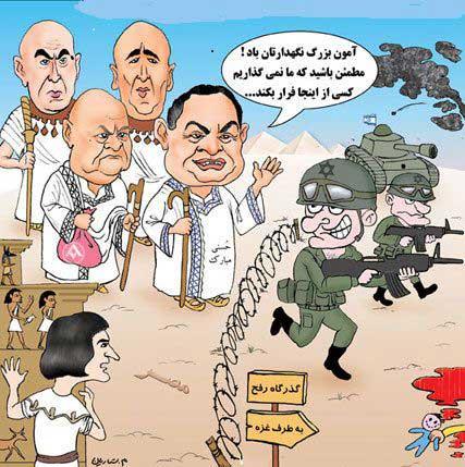 ثامن تم : بدون شرح 4