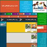مرجع آگهی و تبلیغ حیوانات اهلی ایران