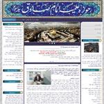 حوزه علمیه امام صادق علیه السلام کوتنا