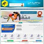 شرکت مبناالکتریک البرز
