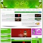 وب سایت رسمی استاد صادقی و نیازی