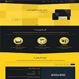 قالب html واکنش گرای فروشی دیزاینر تیم