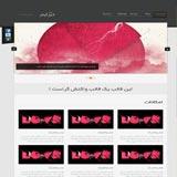 قالب فروشی html واکنش گرای دیزاینر شماره یک