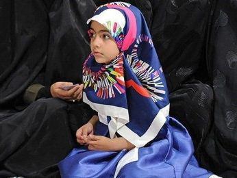 ارمیتای ایران