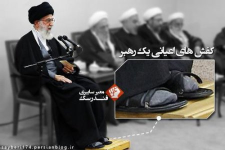 کفش های اعیانی یک رهبر