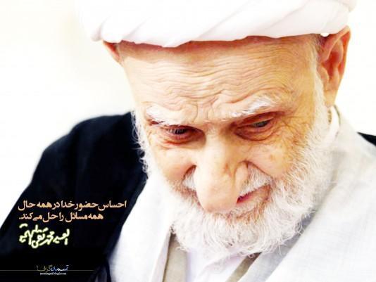ثامن تم : رفع مسائل زندگی با یاد خدا