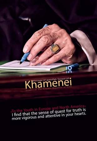 Message of Ayatollah Khamenei To the Youth in Europe and North America / ثامن تم